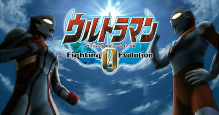 Download Ultraman – Fighting Evolution 0 ISO PSP Game